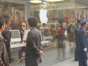 apple3.jpeg